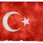 Ковер из Турции