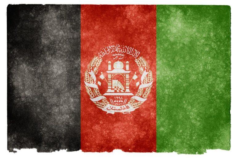 kovty-iz-afghanistana