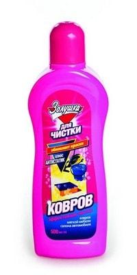 Chistyaschee_sredstvo_dlya_kovrov_Zolushka_Чистящее средство для ковров Золушка