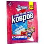 Poroshok_koncentrat_dlya_chistki_kovrov_Zolushka_Порошок концентрат для чистки ковров Золушка