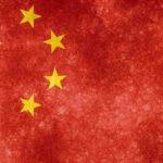 Kitayskie_kovry_Китайские ковры