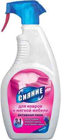 Chistyaschee_sredstvo_dlya_kovrov_siyanie_Чистящее средство для ковров Сияние